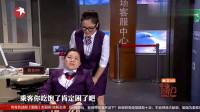 《机场培训师》刘胜瑛 金靖小品视频大全高清在线观看 令观众捧腹大笑