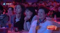 《东北人在福建》句号刘�葱∑反笕�剧本幽默大全视频大全高清在线观看