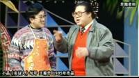 《实诚人》句号 王振华经典小品搞笑大全视频完整版 台下观众笑翻