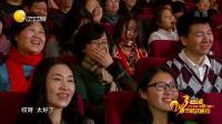 《最佳拍档》刘小光 周云鹏 谢广坤 赵家班小品大全剧本幽默大全 不信你不笑