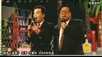 《说酒》王平 王振华相声大全 搞笑视频大全在线观看 观众掌声不断