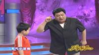 《蛤蟆鼓》名家李金斗与小朋友韩喧表演笑星大联盟传统相声在线观看 真是逗得不行