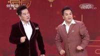 二人台视频下载mp4《拜大年》奇志 张伟精彩的舞台演唱