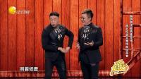 《美食吃货》烧饼曹鹤阳欢乐喜剧人相声全集高清视频mp4免费下载 包袱不断