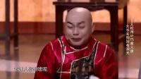 《阴阳双捕》文松宋晓峰程野搞笑小品视频大全爆笑视频下载在线观看 笑得我肚皮疼