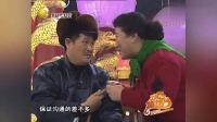 《拜年》赵本山高秀敏小品全集高清视频mp4免费下载 把观众乐翻了