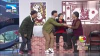 《过年》杨树林刘小光小品搞笑大全视频下载 观众笑的一塌糊涂