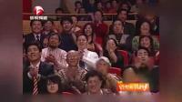 《考验》黄宏经典小品搞笑大全视频完整版在线观看 让人笑的肚皮疼