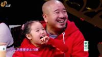 《疯狂老头》潘长江小品集锦大全集视频下载在线观看 王小利笑翻了