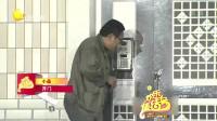 《开门》句号 刘亚津小品剧本搞笑幽默视频mp4免费下载 笑掉大牙