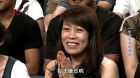 《嘴炮神厨》赵家班宋晓峰小品大全高清视频在线观看 实在太逗了