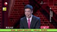 《网络互动》贾旭明张康相声合集 视频大全高清在线观看 观众沸腾了