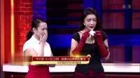 《人在江湖》赵四刘小光程野丫蛋小品大全 搞笑视频大全高清在线观看