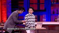 《保持通话》赵四刘小光程野丫蛋小品mp4下载免费网站 台下观众笑倒一片