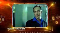 《影帝怎么样炼成》赵四刘小光程野丫蛋小品大全 搞笑 视频大全免费下载 笑料十足