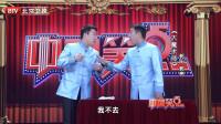 《大魔术师》郭阳郭亮相声大全高清视频mp4免费下载 看一遍不过瘾