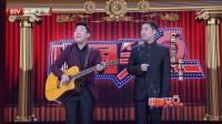 《音乐大师》郭阳郭亮相声大全高清视频mp4免费下载 字字带笑点