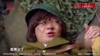 小品《永失我爱》获得蔡明潘长江实力认可