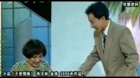 《千里情缘》巩汉林 金珠经典小品搞笑大全视频完整版免费下载 观众掌声不断