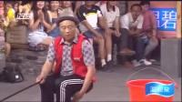 《钓鱼》赵本山徒弟刘小光小品全部视频大全 笑死人不偿命