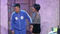 《我是男一号》 宋晓峰文松小品视频大全 高清在线观看 能不笑算你厉害