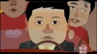 《五官新说》马东 周炜 大山 郑健动画小品大全视频mp4免费下载 笑点一个接一个