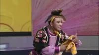 二人转《猪八戒背媳妇》潘长江爱徒柴宝玉 赵丹演绎的那是一绝