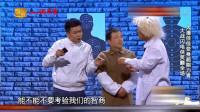 潘斌龙崔志佳小品全集合集2021