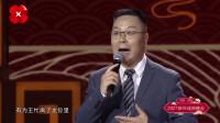 秦腔《大拜寿》选段  王宏义演唱