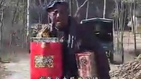 安徽民间小调 《二百五拜年》全剧