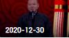 欢乐送 20201230