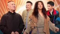 《欢乐喜剧人 第七季 》第20210207期 王宁宋晓峰带队团战PK