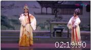 粤剧《雾锁东宫》全剧 主演 龙国轩 卢红萍 广东省阳春市粤剧团