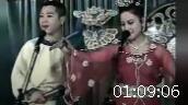 二人转正戏《 杨八郎探母》 全本 王小利 小豆豆演唱