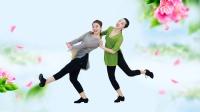 糖豆广场舞课堂《小师妹》活泼俏皮的网红舞教学