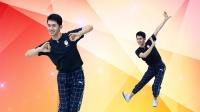 糖豆广场舞课堂《新送情郎》诙谐有趣的健身舞