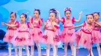 幼儿舞蹈《石头剪刀布》星耀杯2020舞蹈大赛
