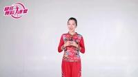 糖豆广场舞《欢乐中国年》