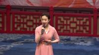 天津河北梆子《金玉奴》选段  刘红雁演唱