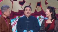 《美好生活欢乐送 2021》 第20210313期 姜昆和他的弟子们