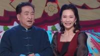 《美好生活欢乐送 2021》 第20210327期 姜昆和他的弟子们