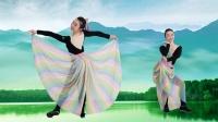 糖豆广场舞课堂《羌笛》好看的羌族舞