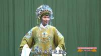 京剧《打龙袍》选段 龙车凤辇进皇城