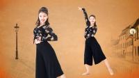 糖豆广场舞课堂《戒不掉的咖啡》活力动感拉丁舞
