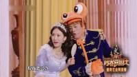 公主与青蛙
