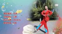 云裳广场舞《别�N瑟》最流行的秧歌扇子舞