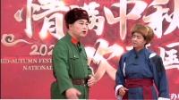 京剧《智取威虎山》片段