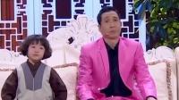 《欢乐集结号 2021》 第20210817期 潘长江搞笑扮演葫芦娃