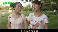 民间小调《苦女泪》5集全剧