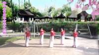 苏州云庭广场舞《秋水伊人》